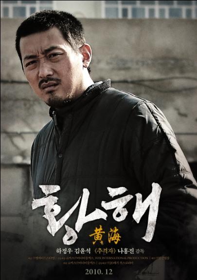 ハ・ジョンウのプロフィール|韓国俳優プロフィールと出演作情報