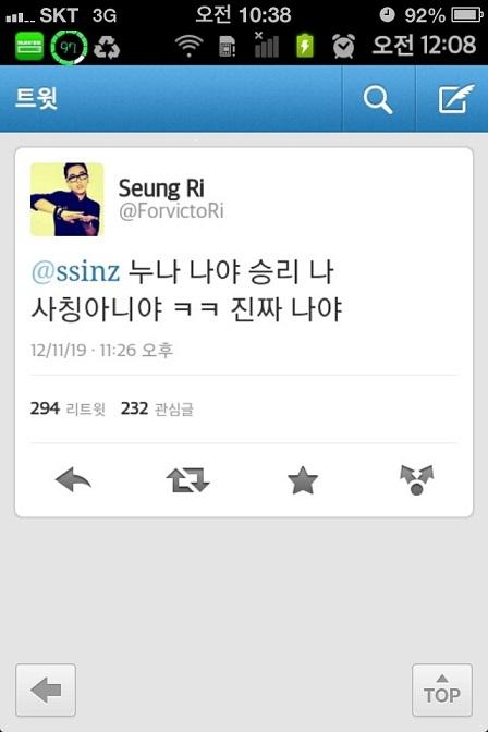 BIGBANGスンリ、ツイッター開設「本物だってば。信じて」