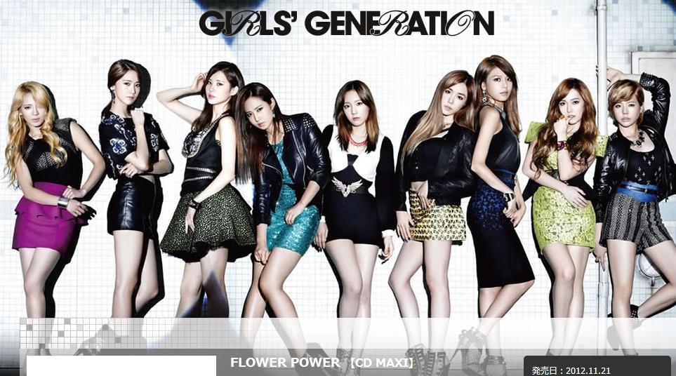 少女時代、日本ニューシングルがオリコンチャート4位を記録!