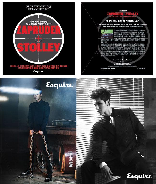 東方神起、男性雑誌Esquire(エスクァイア)12月号でトレンディーでクールなグラビア飾る!