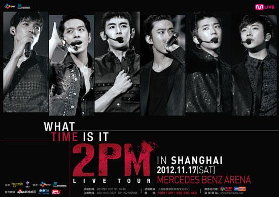 2PMジュノ、腰の負傷を感じさせないパーフェクトステージを披露!