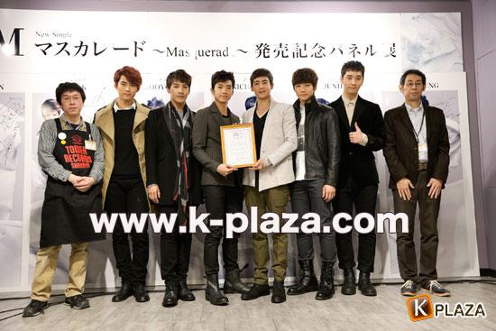 2PMタワーレコード渋谷店来店2
