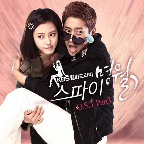 ハン・イェスルのプロフィール|韓国女優プロフィールと出演作情報