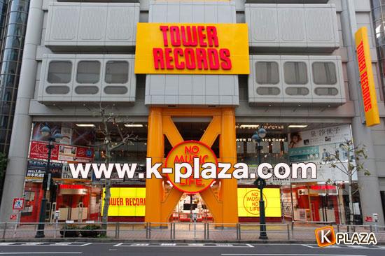 タワーレコードの写真2