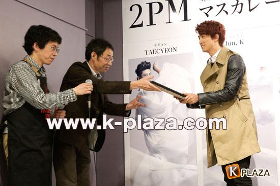 2PMタワーレコード渋谷店来店4