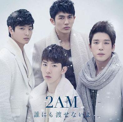 2AM日本ニューシングル、オリコン週間チャート7位に!