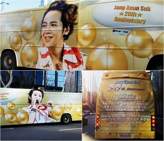 チャン・グンソクの日本のファンもビッグだった!祝デビュー20周年でバスをプレゼント