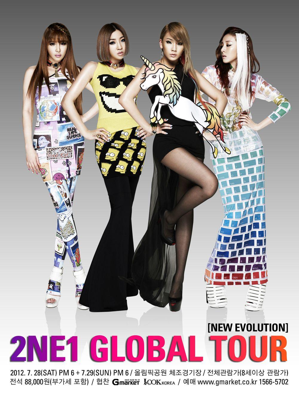 2NE1、延期続きのカムバック!一体いつ戻ってくるの?!