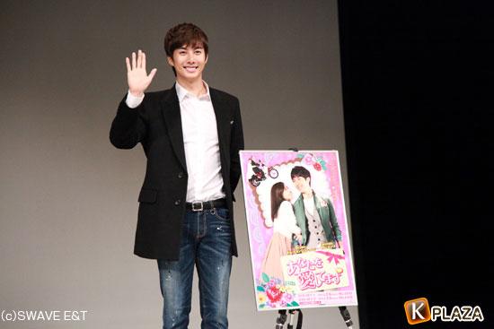 キム・ヒョンジュン(マンネ)『あなたを愛してます』JAPAN PREMIUM試写会&舞台挨拶を開催