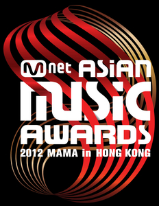 2012 Mnet Asian Music Awards in 香港 受賞者決定!