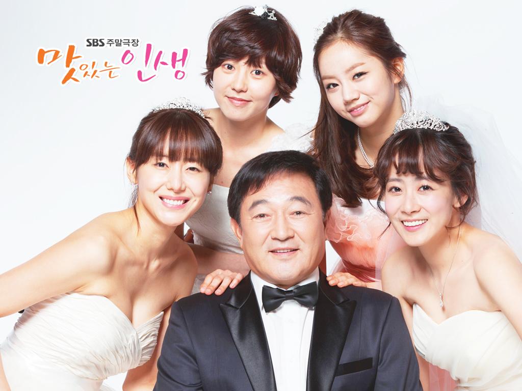 韓国ドラマ「おいしい人生」のあらすじ・作品紹介、ユン・ジョンヒ、パク・ユンジェ主演
