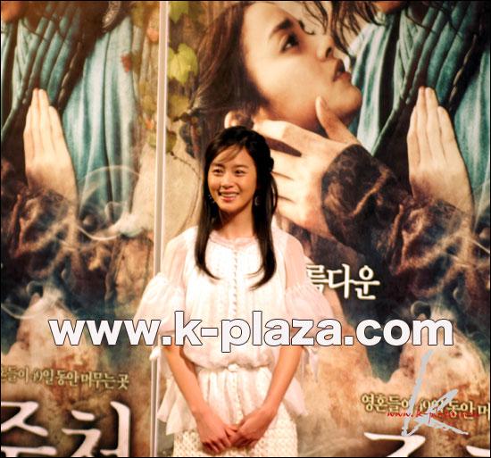キム・テヒのプロフィール|韓国女優プロフィールと出演作情報