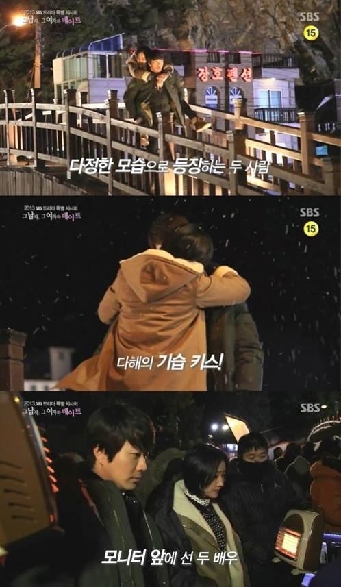 ドラマ「野王」、クォン・サンウとスエの「おんぶキス」公開で期待感アップ!