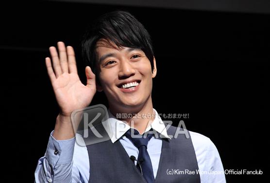 キム・レウォンのプロフィール|韓国俳優プロフィールと出演作情報