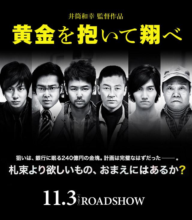 東方神起チャンミン、日本アカデミー賞新人俳優賞を受賞