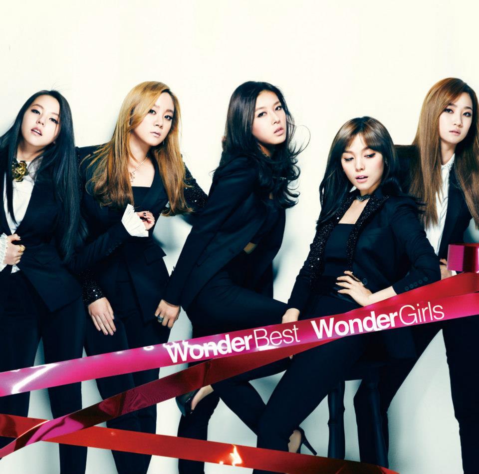 Wonder Girls(ワンダーガールズ)活動一時休止!ソロ活動に専念
