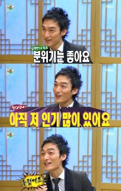 SMAP草彅剛、チョナンカンとして韓国バラエティーに出演