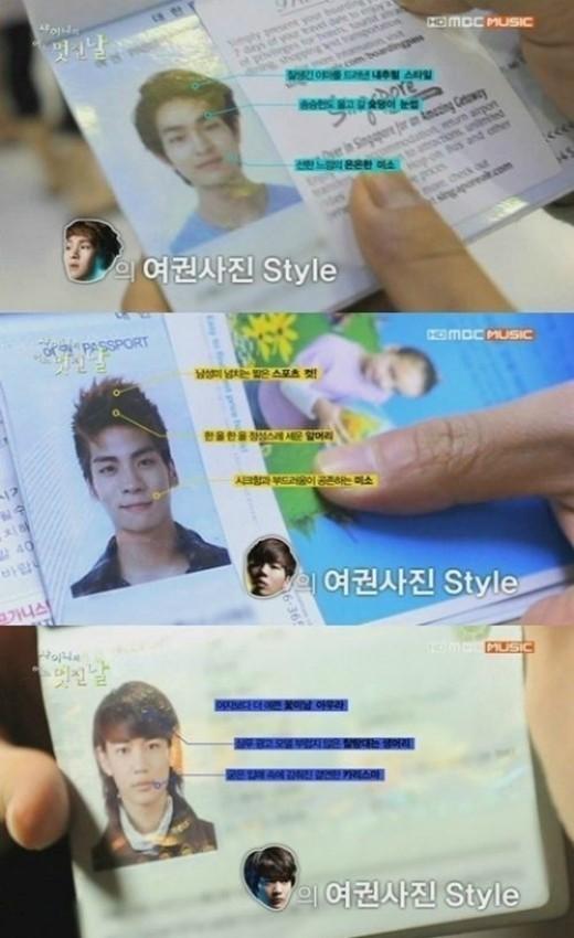 SHINee(シャイニー)、パスポート写真もやっぱりアイドル!