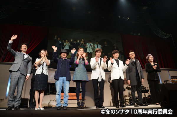 冬のソナタ10周年記念プレミアムイベントin JAPAN 取材レポート
