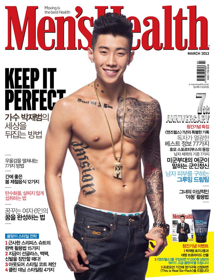 パク・ジェボム、鍛え上げた肉体で男性誌「Men's Health(メンズヘルス)」の表紙飾る!
