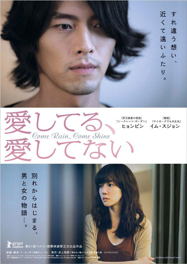 ヒョンビン、日本で主演ドラマに続き映画も公開!変わらぬ人気ぶり見せる