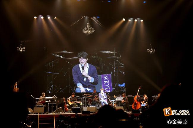 ソン・シギョン コンサート