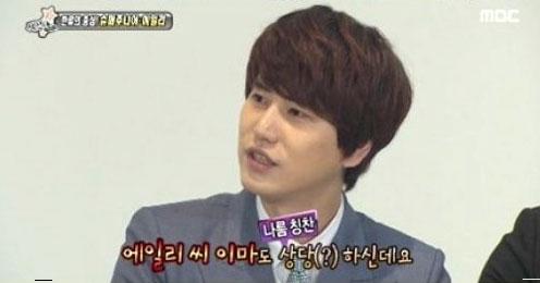 Super Junior(スーパージュニア)キュヒョンの理想の女性はAilee(エイリー)??
