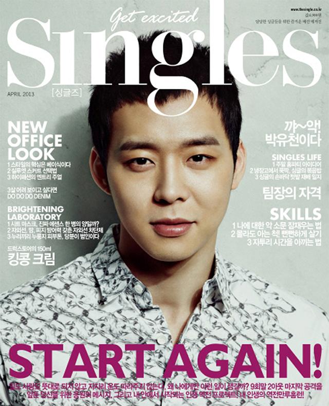JYJパク・ユチョン、雑誌「Singles(シングルズ)」の表紙を飾る!