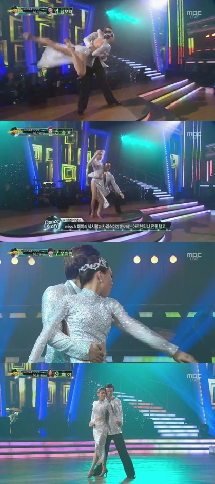Miss A(ミスエイ)フェイ、「ダンシングスター3」で優勝