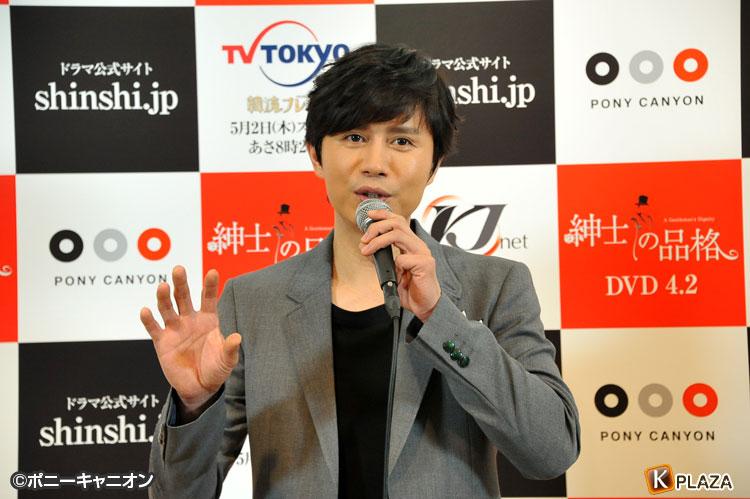 キム・ミンジョンのオフィシャル写真1