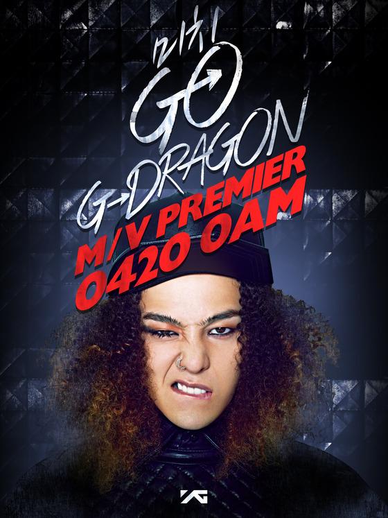 BIGBANG(ビッグバン)G-DRAGON、「ミチGO」のPV電撃一般公開