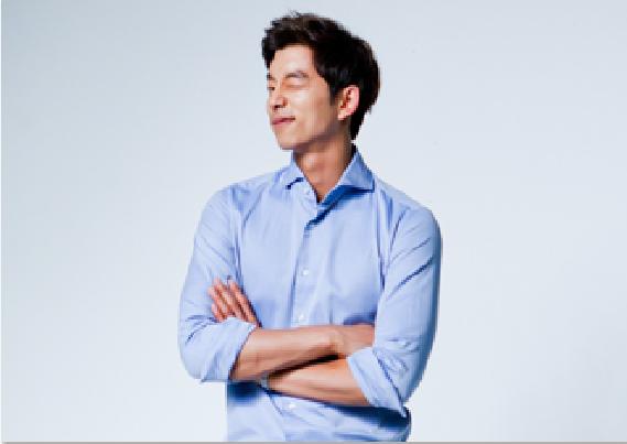 コン・ユ、SNS詐欺に頭を悩ませる