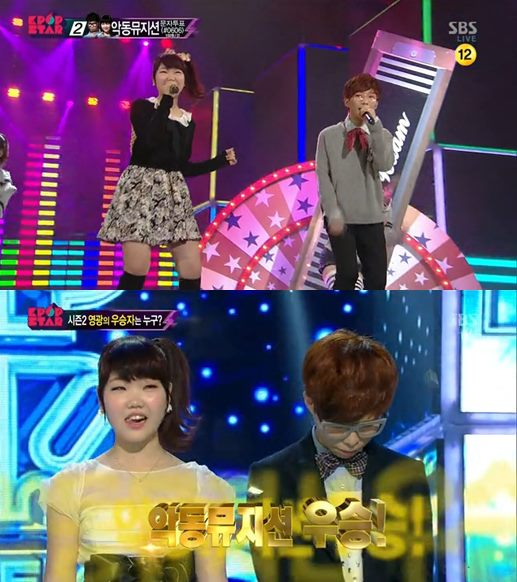 K-POPスター2、優勝賞金3億ウォンを手にしたのは?