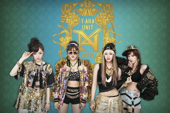 新ユニットT-ARA N4(ティアラ エヌフォー)、今月末に新曲「田園日記」を公開
