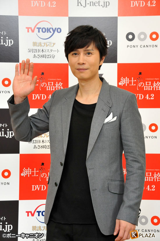 キム・ミンジョンのオフィシャル写真4