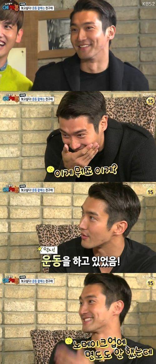 Super Junior(スーパージュニア)シウォン、チャンミンの呼びかけにノーメイクで登場