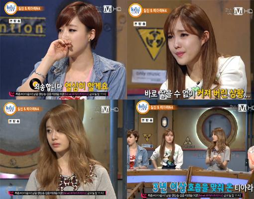 T-ara(ティアラ)のいじめ説についてメンバーが涙ながらに言及