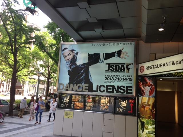 """BIGBANGのメインボーカル、SOLが""""ストリートダンスの伝道師""""として日本中を席巻!"""