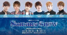 韓国ミュージカル「Summer Snow」東京公演全キャスト決定!
