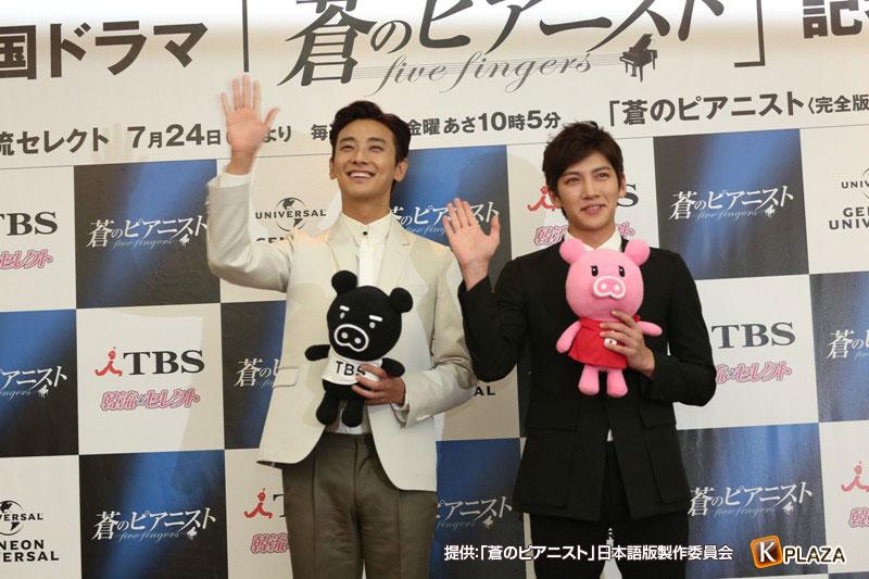 チュ・ジフン、7年ぶりとなるMBCドラマ「メディカルトップチーム」出演決まる!