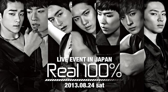 2013年、活躍が期待されているK-POPグループ 100%(ヒャクパーセント) 初来日決定!