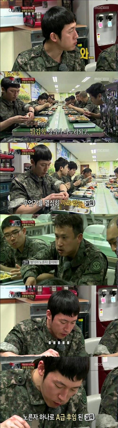新兵チャン・ヒョク&ZE:Aパク・ヒョンシク、「本物の男」出演で視聴率アップ?!