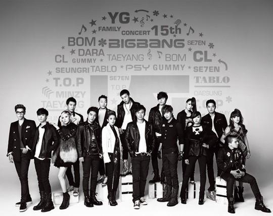 YGエンターテイメントから新人男性グループデビューに期待集まる!なんとBIGBANG以降7年ぶり
