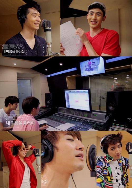 2PM、新曲「俺の名前を呼んでくれ」のレコーディング様子をサプライズ公開