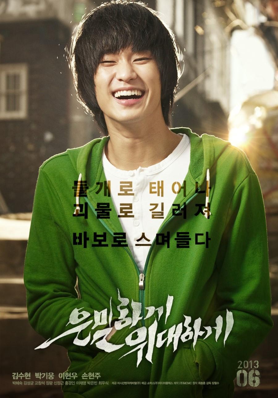 キム・スヒョン、12月クールの「星から来た男(仮題)」でドラマ復帰なるか?