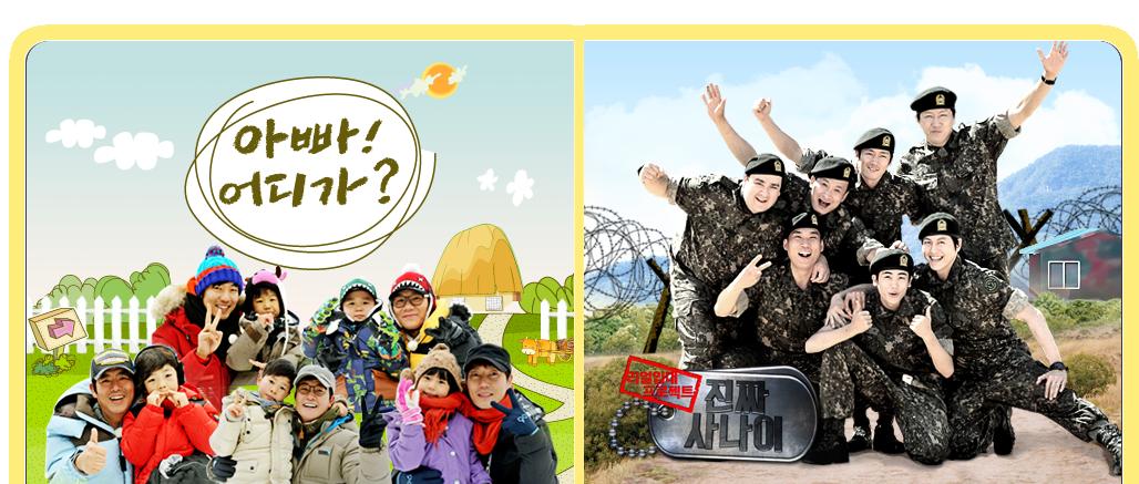 韓国芸能界2013年上半期(1月-6月)の話題のキーワードベスト3は何?