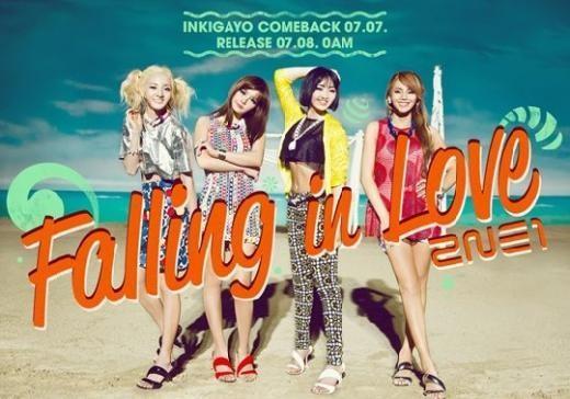 2NE1「Falling in Love」、音楽チャート1位で快調な滑り出し!