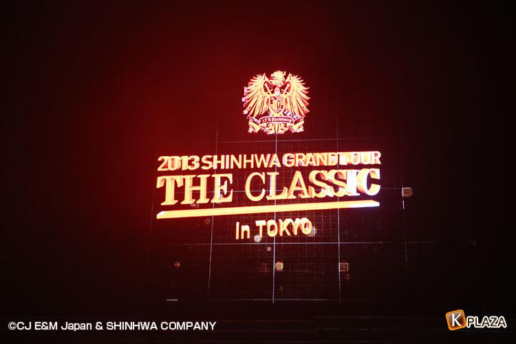 """神話(SHINHWA)「2013 SHINHWA GRAND TOUR""""THE CLASSIC""""IN TOKYO」 取材レポート!"""