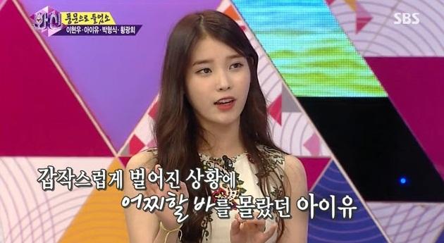 IU、「ウニョク、ごめん…」SNS掲載写真騒動に公の場で謝罪