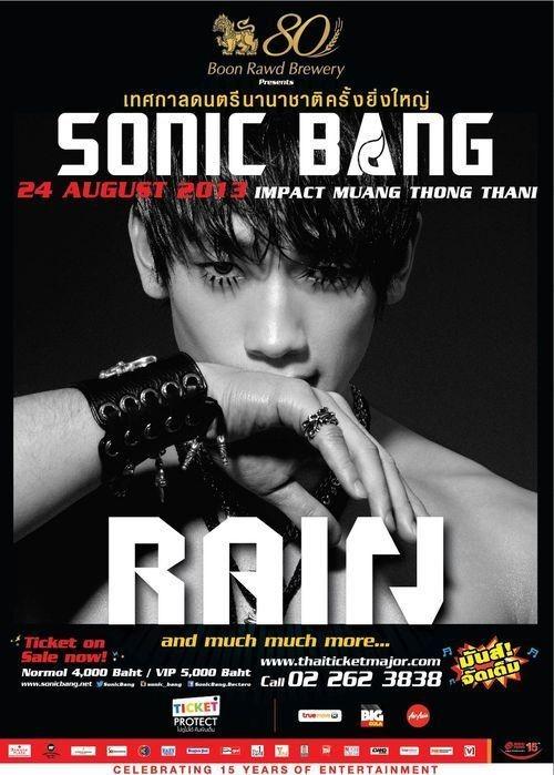 除隊したRain(ピ)、音楽フェスティバル「SONIC BANG 2013」に出演!